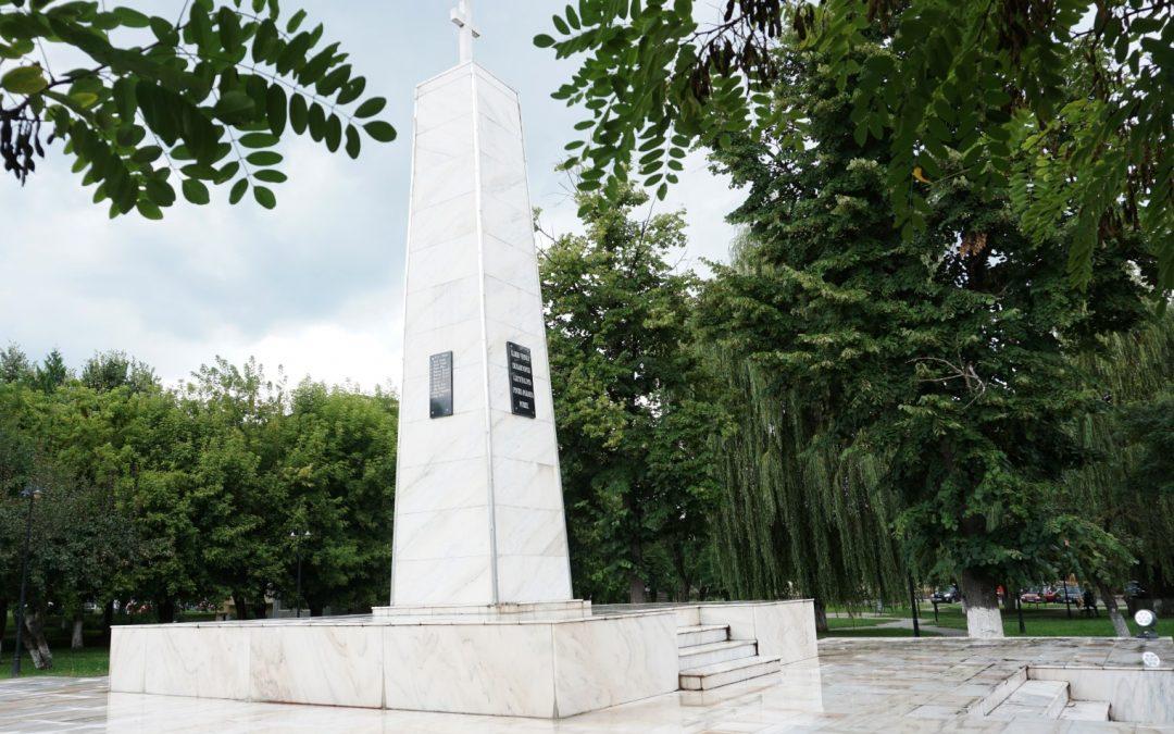 Șomcuta Mare – Monumentul Eroilor din cele Două Războaie Mondiale